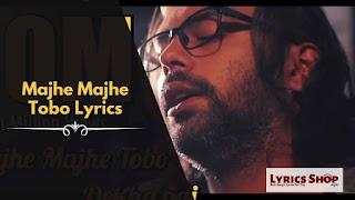 Majhe Majhe Tobo Lyrics (মাঝে মাঝে তব দেখা পাই) | LyricsShop