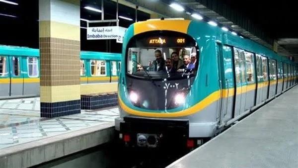 وظائف هيئة مترو الانفاق صراف تذاكر للسيدات 2021