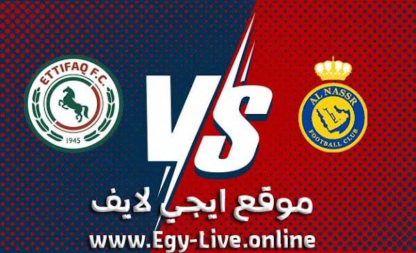 مشاهدة مباراة النصر والإتفاق بث مباشر ايجي لايف بتاريخ 07-12-2020 في الدوري السعودي