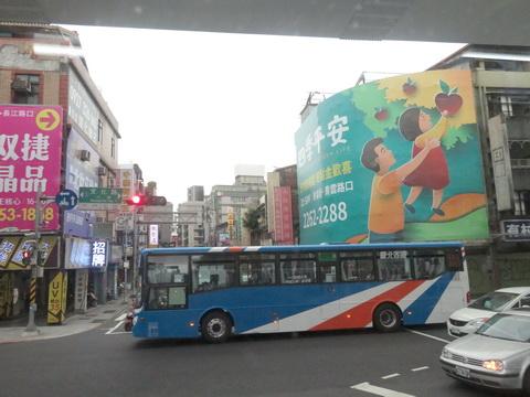 Buslover's 公車紀實記錄本: 20200421 1070 板橋-基隆 搭乘記錄