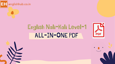 Download English Nali-Kali Level-1 All-in-One PDF for Teachers