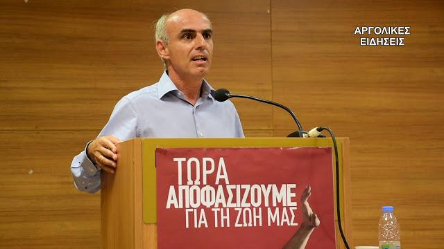 Γιώργος Γαβρήλος: Νεοφιλελεύθερο Μανιφέστο στα χέρια της κυβέρνησης η Έκθεση Πισσαρίδη