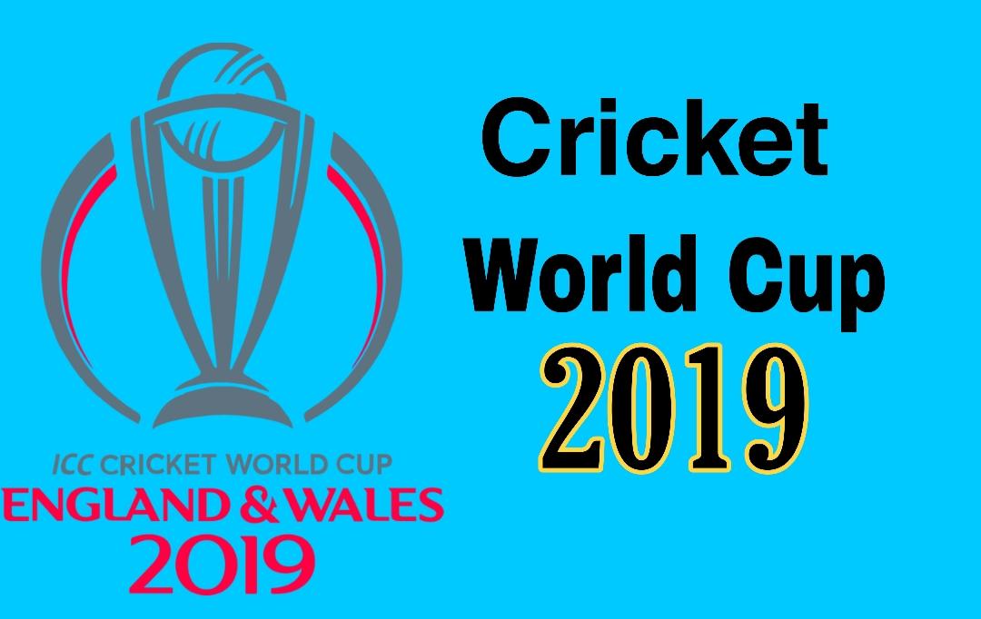 क्रिकेट विश्वकप की शुरआत कब हुई थी? कितने ओवर का मेच था? | History of Cricket World cup