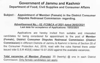 Member female district consumer Disputes Redressal Commission