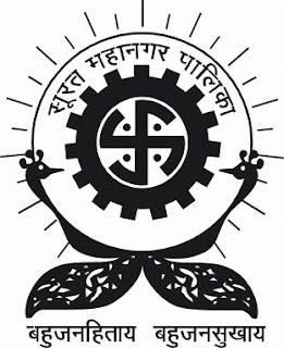 SMC Recruitment 2021 For Manager | Deputy Accountant | Personnel Officer