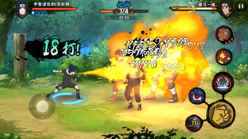 Naruto Mobile Apk Download Free Android And Ios - Androxgamix-6024