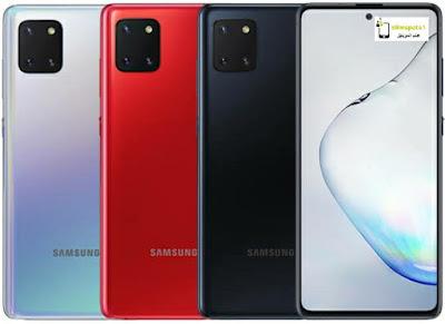 سعر ومواصفات هاتف Samsung Note 10 Lite،افضل اداء فى الفئة المتوسطة العلى عن تجربة