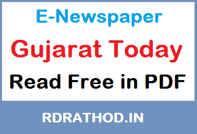 Gujarat Today E-Newspaper of India | Read e paper Free News in Gujarati Language on Your Mobile @ ePapers-daily