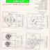 حلول تمارين الكتاب المدرسي صفحة 46 و 47 في العلوم الطبيعية للسنة الاولي ثانوي