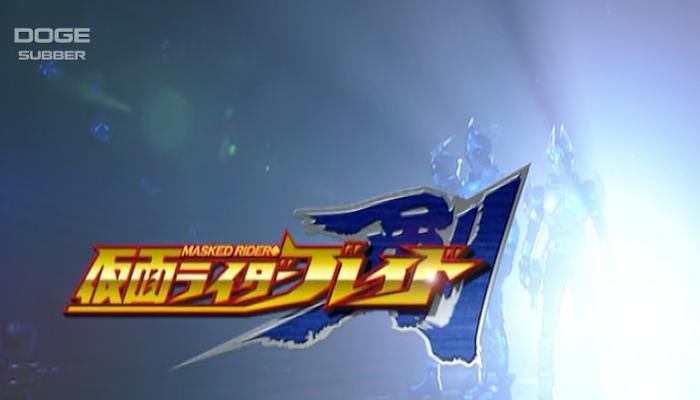 Kamen Rider Blade (02/49)