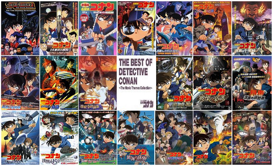 Detective Conan Movie Themes Song