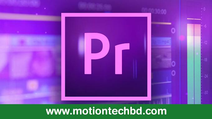 Adobe Premier Pro CC 2020