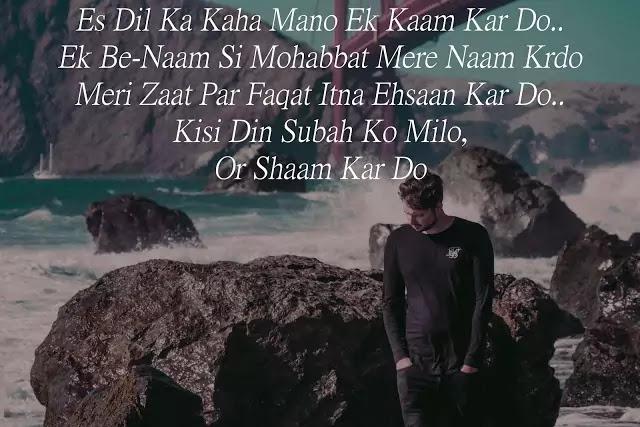 sad shayari in hindi images download hd