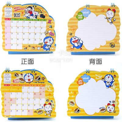 正版卡通授權哆啦a夢小叮噹桌曆文具
