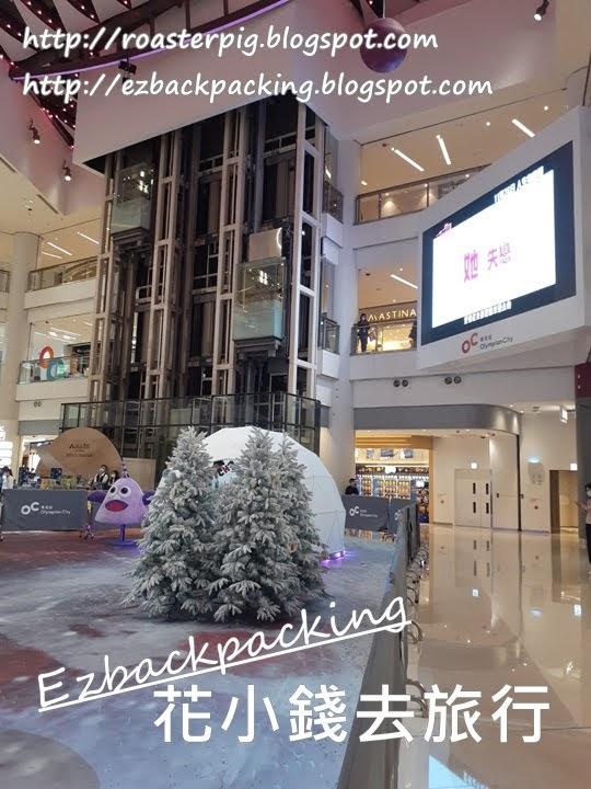 奧海城聖誕裝飾2020