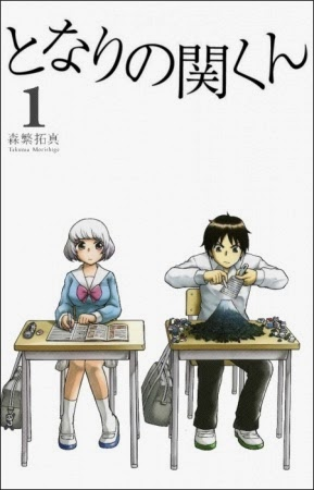 Download Anime Tonari No Seki Kun : download, anime, tonari, ANM48:, Download, Anime, Tonari, Seki-kun, Subtitle, Indonesia