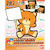 HGPG 1/144 Petit'gguy Rusty Orange and Placard - Release Info