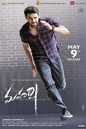 Maharshi (2019) Telugu Audio Download 480p 720p HDRip