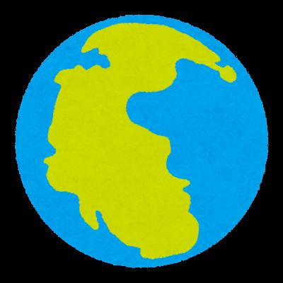 パンゲア大陸のイラスト