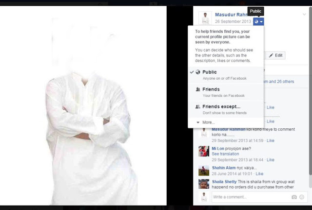 Cara Mengunci dan Menyembunyikan Gambar Profil di Facebook  2