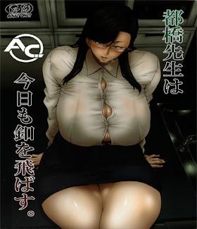 Tobashi Sensei wa Kyou mo Button o Tobasu [1/1]