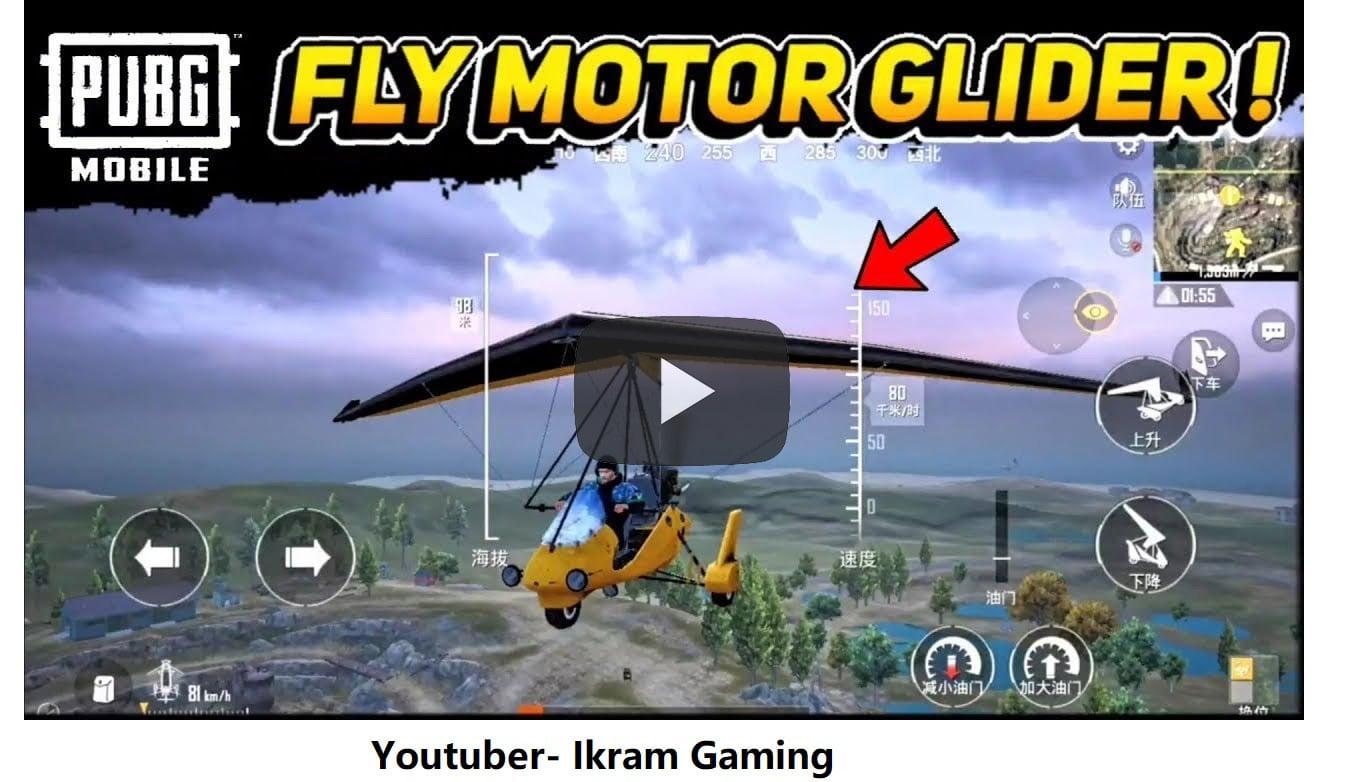 Motor Glider Feature