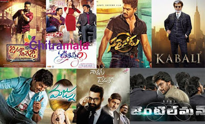 2016 Telugu Hit Flop Movies List