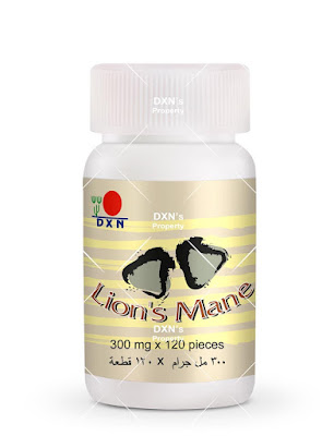 """DXN LION'S MANE TABLET Optimize Your Well Being by Optimizing Your Diet  - Also known as """"bear's head"""" and """"monkey's head"""" mushroom. - Cultivated under stringent quality control and tested at the DXN Farm and Factory, which controls production from cultivation to finished goods. - Suitable for all ages. - Offers you a convenient way to consume; anytime, anywhere.  * Ingredient : - Hericium erinaceus, Excipient."""