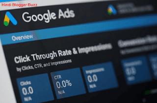 Google paise kaise kamata hai?