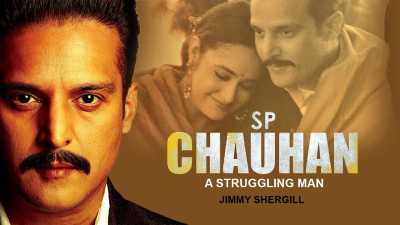 SP Chauhan-A Struggling Man 2018 Full Movie 480p Download