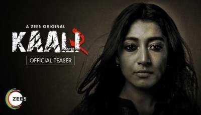 Kaali Season 2 (2020) Hindi + Tamil Download 480p HD Web Series