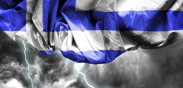 Η αέναη αιχμαλωσία της Ελλάδος