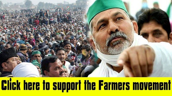Click here to support the Farmer's movement