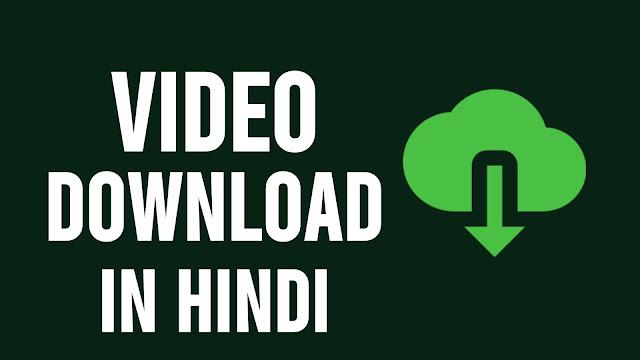 Whatsapp status ke liye video kaise download kare