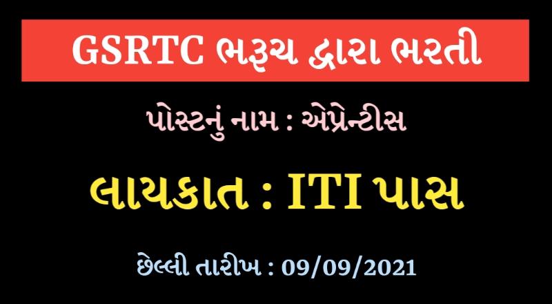 GSRTC Bharuch Apprentices Recruitment 2021 | GSRTC Bharuch Recruitment 2021 | GSRTC Recruitment 2021