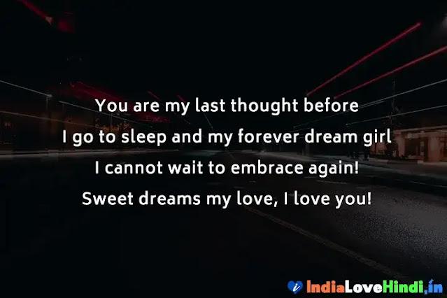 romantic good night status for girlfriend wife her