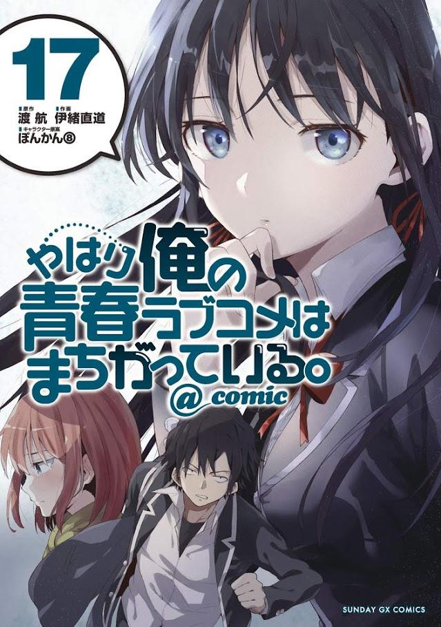 Manga Oregairu @Comic, portada de su volumen 17