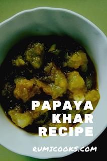 Papaya khar