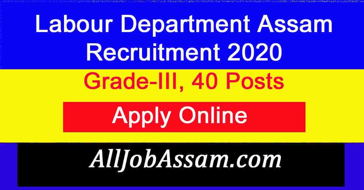 Labour Department Assam Recruitment 2020