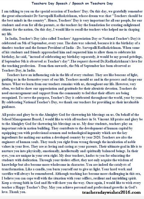essay for teacher the best teacher essay twenty hueandi co effective
