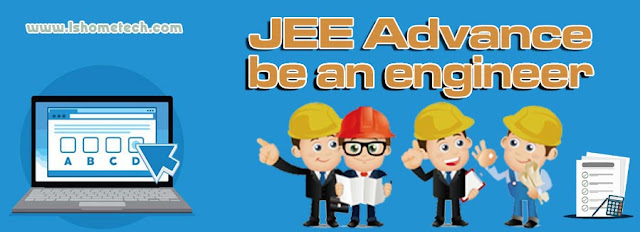 JEE/Joint Entrance Examination