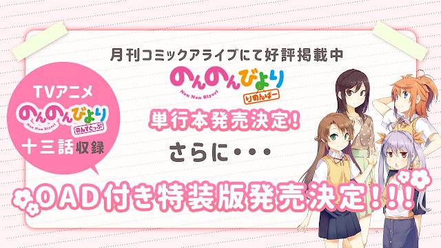 Terceira temporada de Non Non Biyori Ganhará um OVA