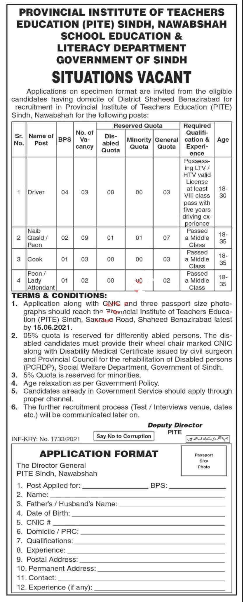 Provincial Institute for Teacher Education PITE Jobs 2021 for Driver, LTV Driver, HTV Driver, Naib Qasid, Peon, Cook, Lady Attendant