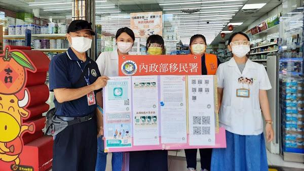 鼓勵逾期外籍人士防疫採檢 移民署彰化縣專勤隊主動出擊