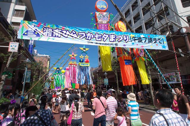 Shonan Hiratsuka Tanabata Matsuri (Star Festival), Hiratsuka City, Kanagawa