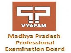 Madhya Pradesh Professional Examination Board (VYAPAM) Recruitment 2016