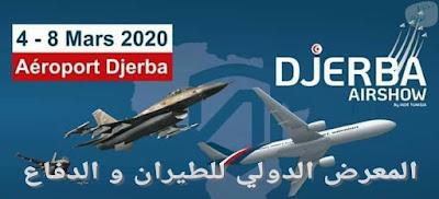 المعرض الدولي للطيران و الدفاع ينتظم لأول مرة في مطار جربة جرجيس الدولي من 4 إلى 8 مارس 2020