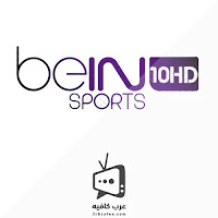 bein sports 10 Live