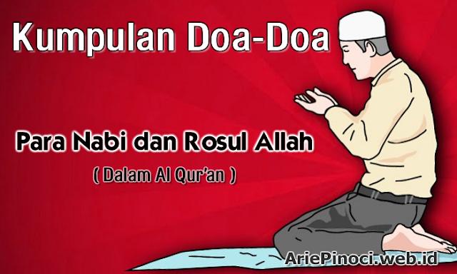 kumpulan doa dalam al quran lengkap