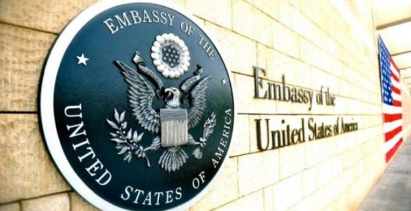 United States of America (USA) Online Embassy Scholarship Award for International Students 2018 - Apply Now
